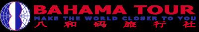logo bahama